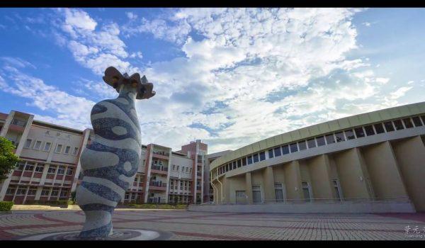 農學院暨熱帶農業研究中心(葉元景攝)